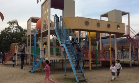 宝塚の家族で遊ぶオススメの公園はココ!